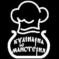 Кулінарна майстерня